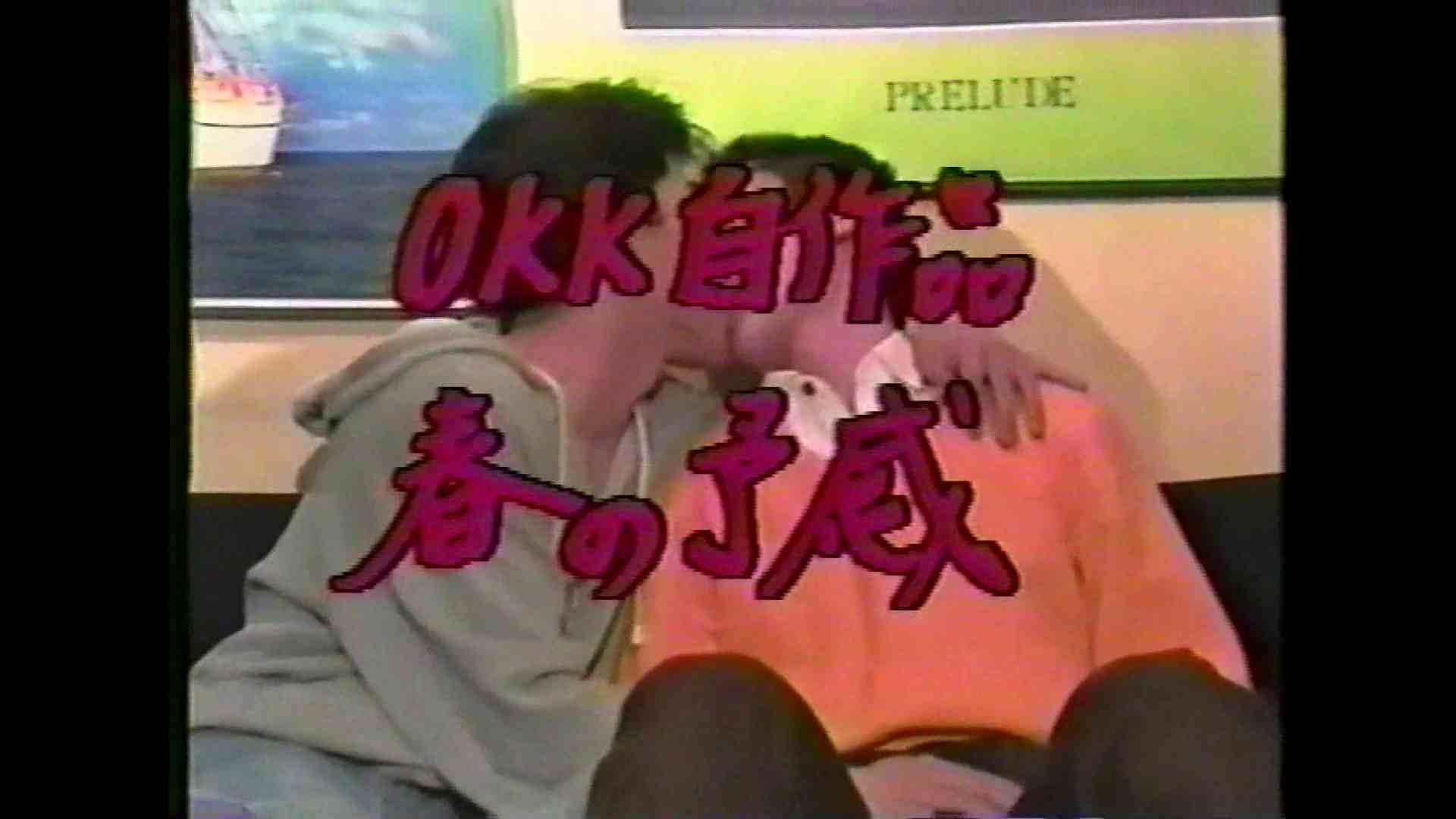 GAYBOY宏のオカズ倉庫Vol.2-1 ディープキス ゲイモロ画像 114枚 37