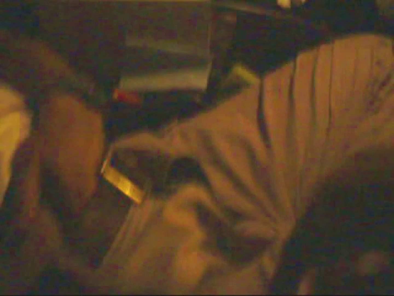 投稿 マコっさんの悪戯日記 File.02 イケメンズ ゲイ丸見え画像 84枚 76