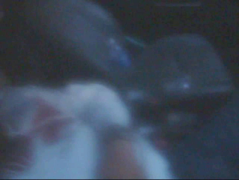 投稿 マコっさんの悪戯日記 File.03 悪戯特集 ゲイ丸見え画像 77枚 17