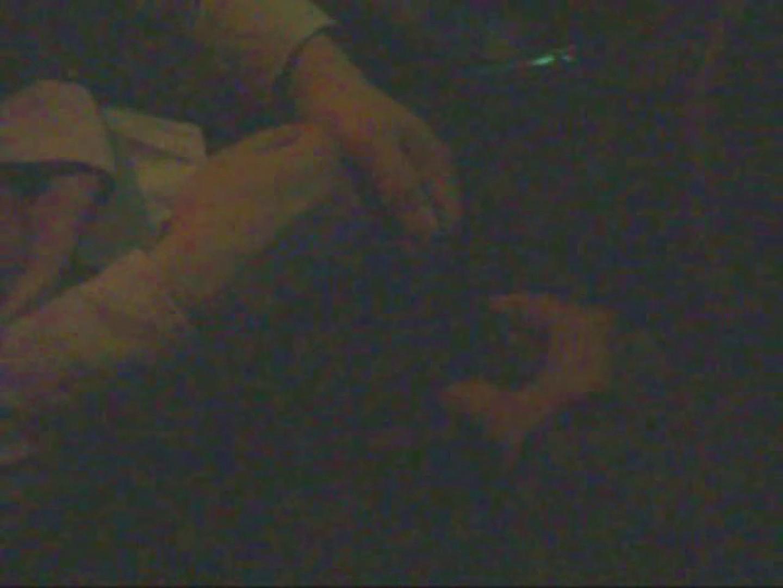投稿 マコっさんの悪戯日記 File.03 イケメンズ ケツマンスケベ画像 77枚 25