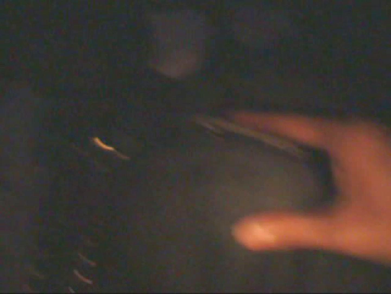 投稿 マコっさんの悪戯日記 File.03 イケメンズ | モザ無し ケツマンスケベ画像 77枚 74