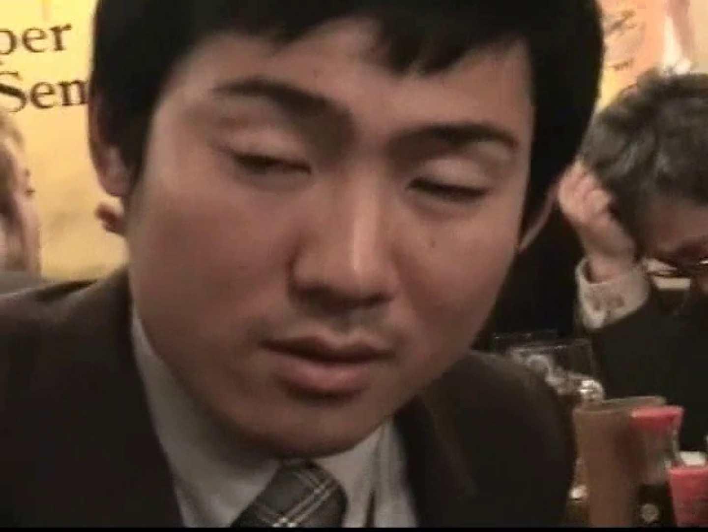ゲイ ビデオ 見ばれ