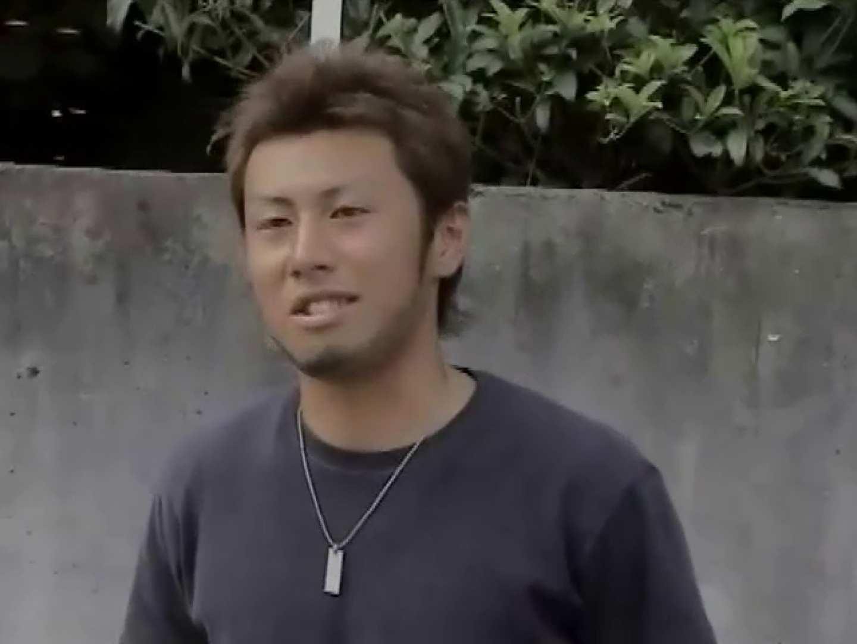 浪速のケンちゃんイケメンハンティング!!Vol12 オナニー   フェラ アダルトビデオ画像キャプチャ 100枚 2