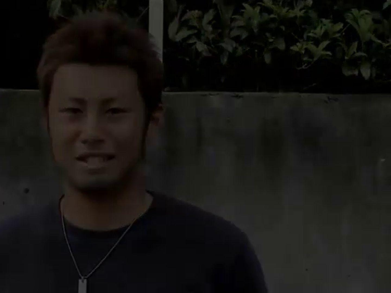 浪速のケンちゃんイケメンハンティング!!Vol12 茶髪 ゲイ丸見え画像 100枚 56