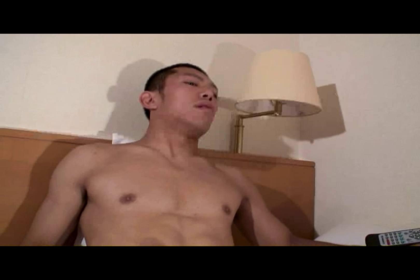 Bistro「イケメン」~Mokkori和風仕立て~vol.04 オナニー アダルトビデオ画像キャプチャ 91枚 19