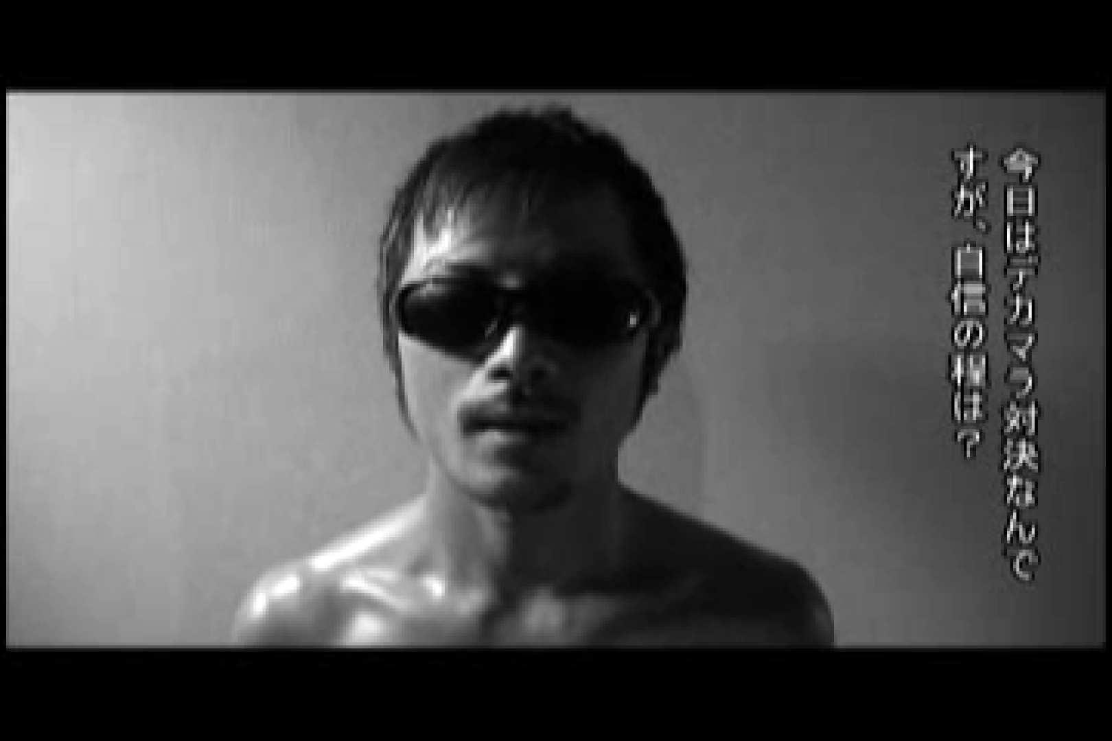 スジ筋ガチムチゴーグルマンvol7 キス特集 ゲイ無料エロ画像 91枚 16
