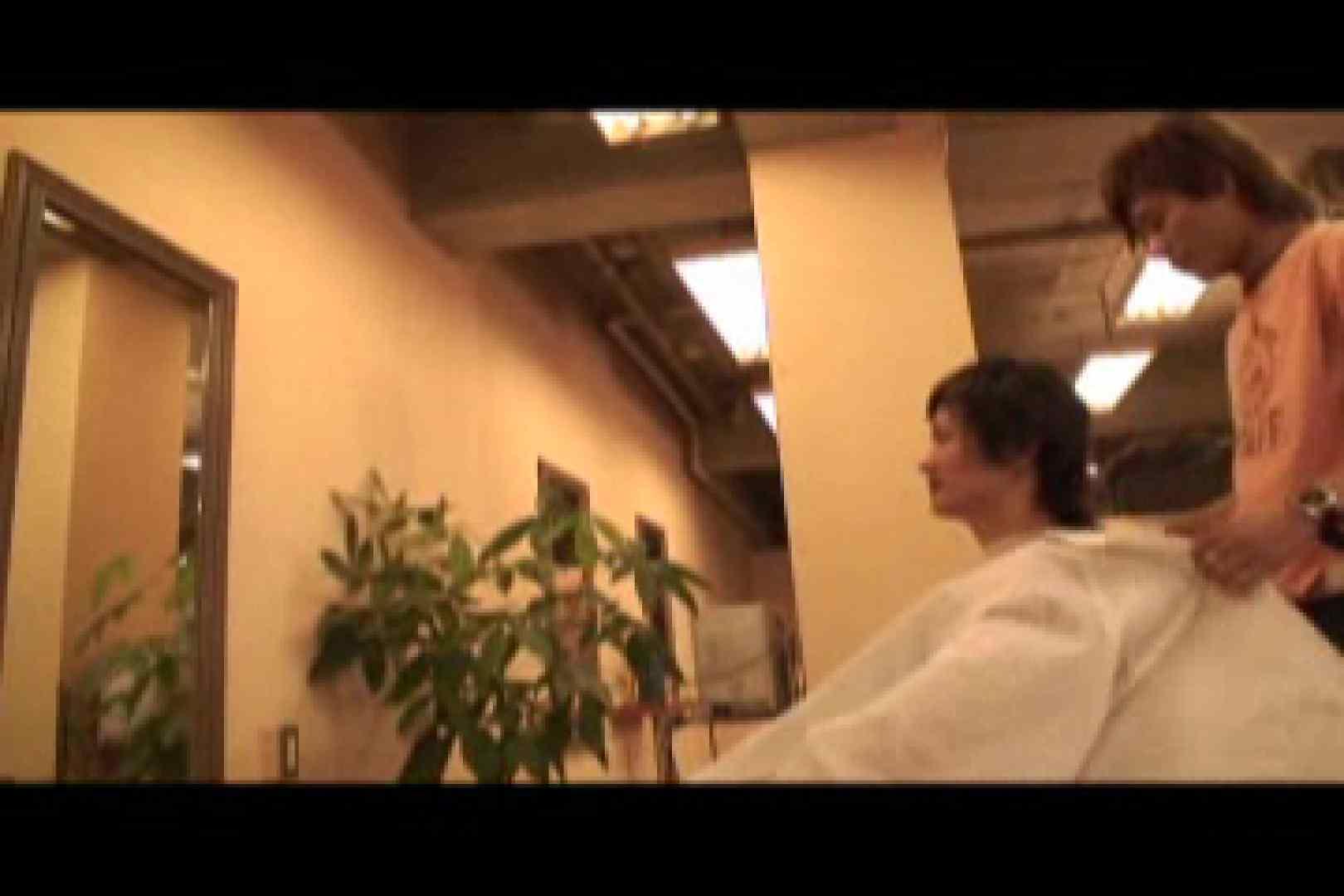 イケメン,s VOL.6 フェラ | アナル責め ゲイ素人エロ画像 83枚 29