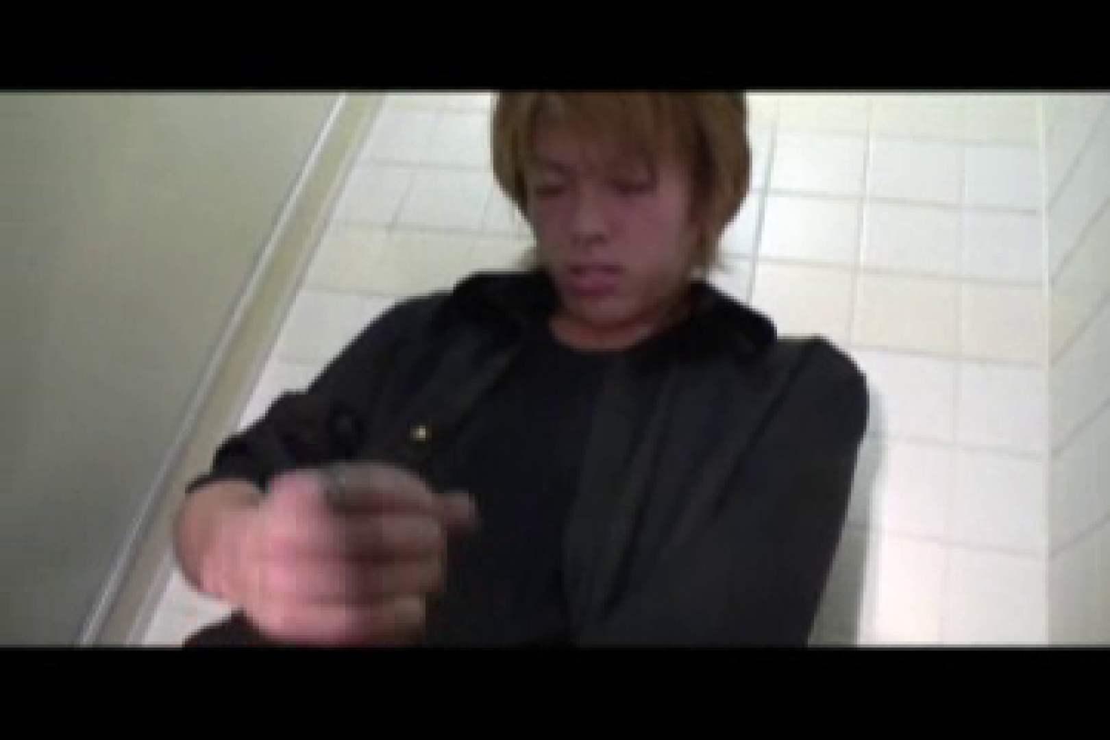 イケメン,s VOL.16 イケメンズ ゲイAV画像 85枚 72