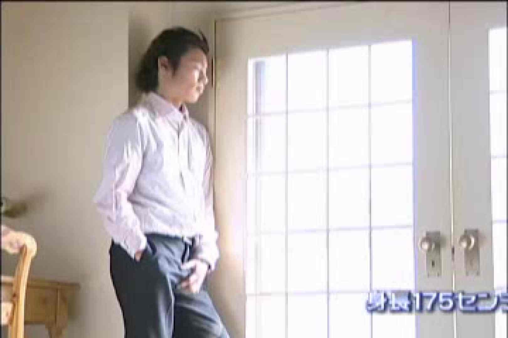 イケメン☆パラダイス〜男ざかりの君たちへ〜vol.17 フェラ ゲイモロ画像 116枚 45