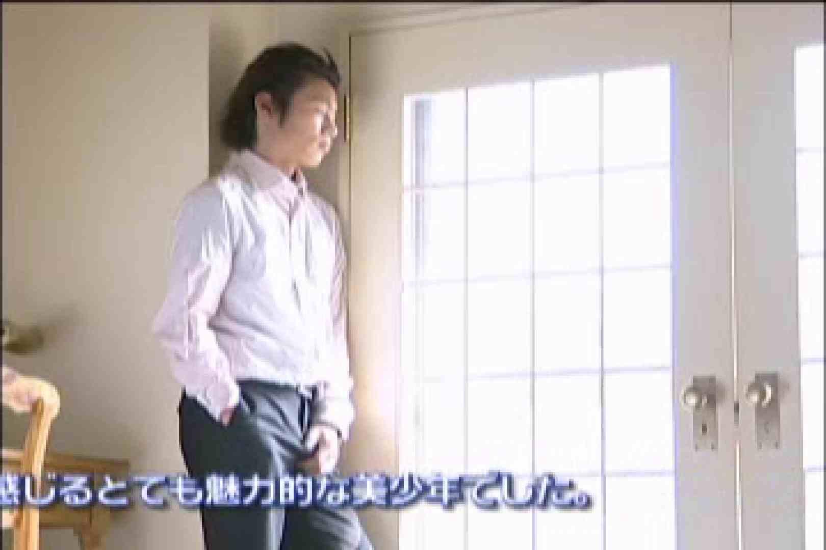 イケメン☆パラダイス〜男ざかりの君たちへ〜vol.17 アナル特集 ゲイ無修正ビデオ画像 116枚 47