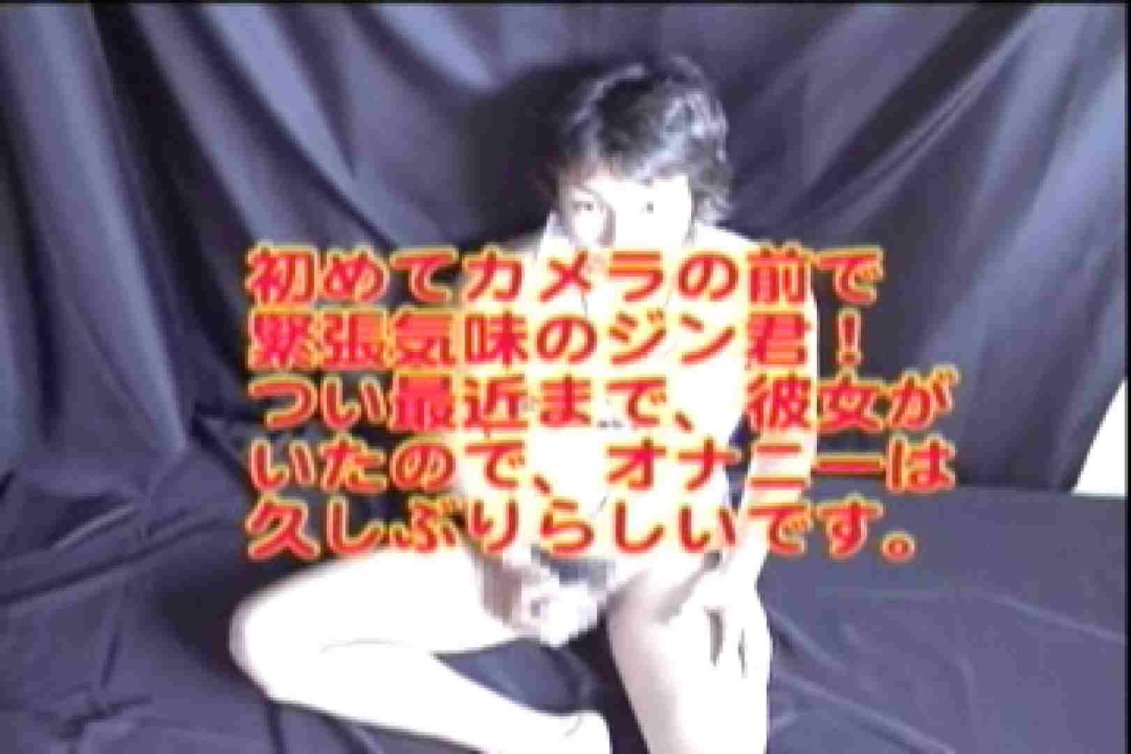 訳ありパイパンゲイデビュー作!!ノンケ売りました!! オナニー   手淫 アダルトビデオ画像キャプチャ 101枚 34