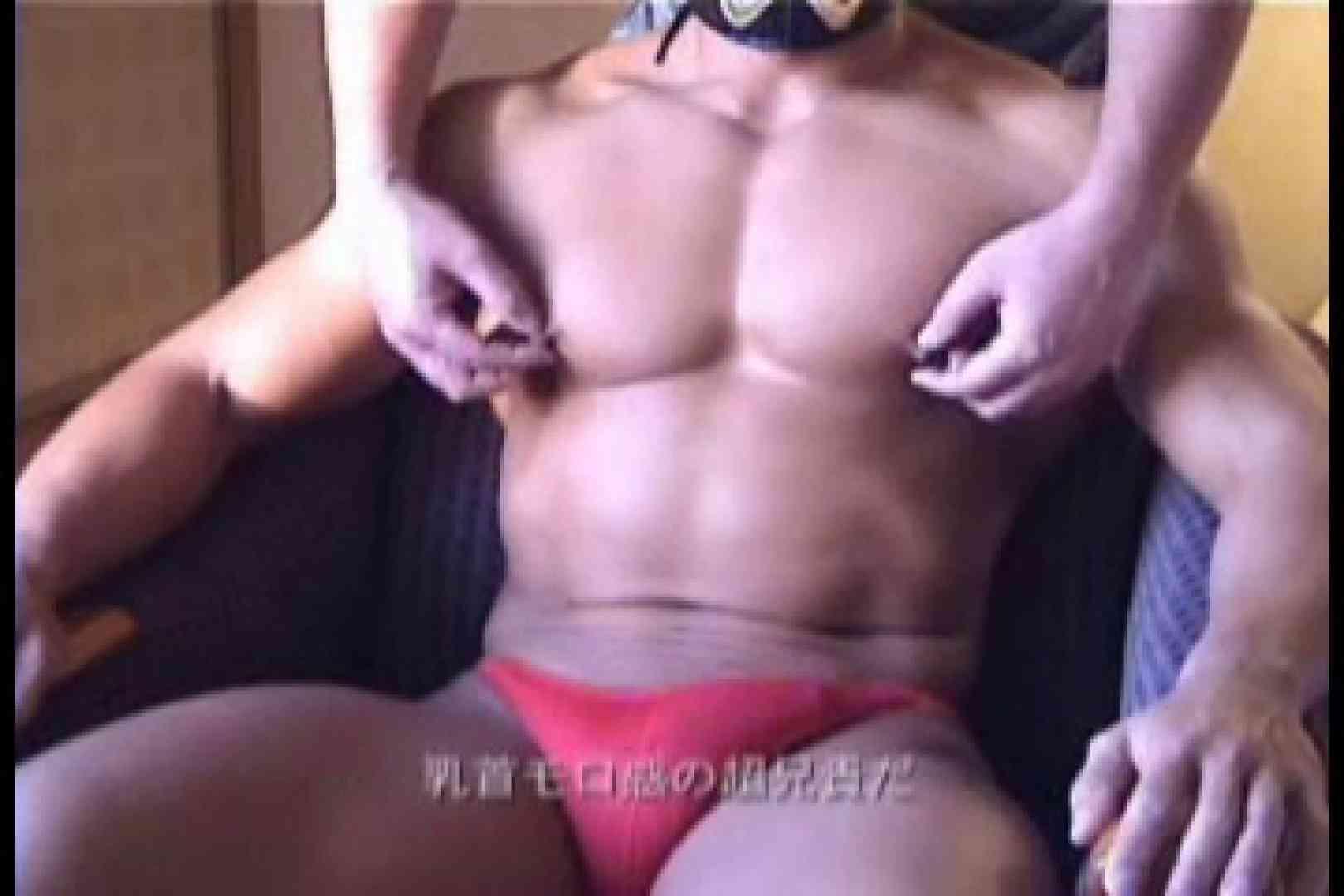 性器の味方ムキムキ覆面マッチョマン 男まつり ゲイ無修正ビデオ画像 105枚 69