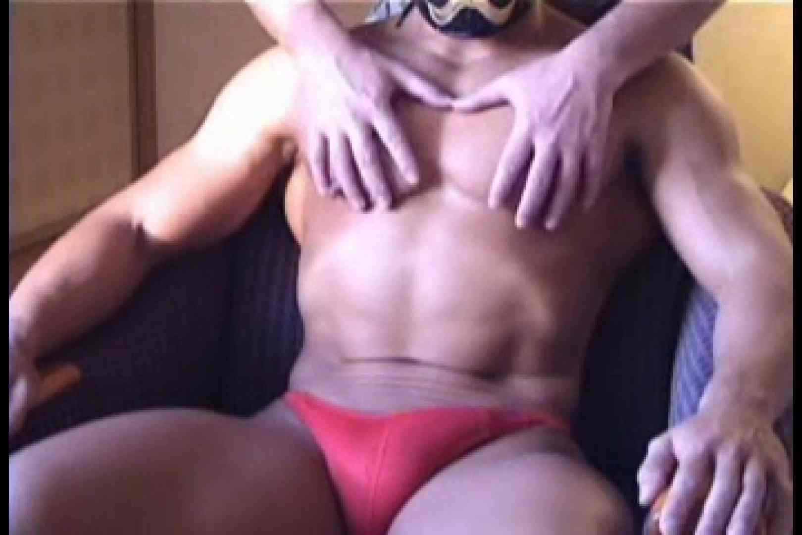 性器の味方ムキムキ覆面マッチョマン イメージ (sex) ゲイエロ動画 105枚 70