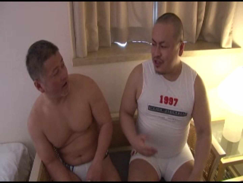 肉男戦!!vol.01 アナル舐めて 男同士画像 114枚 5