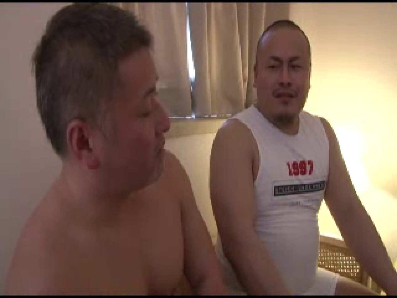 肉男戦!!vol.01 ディルド最高 ゲイエロビデオ画像 114枚 6
