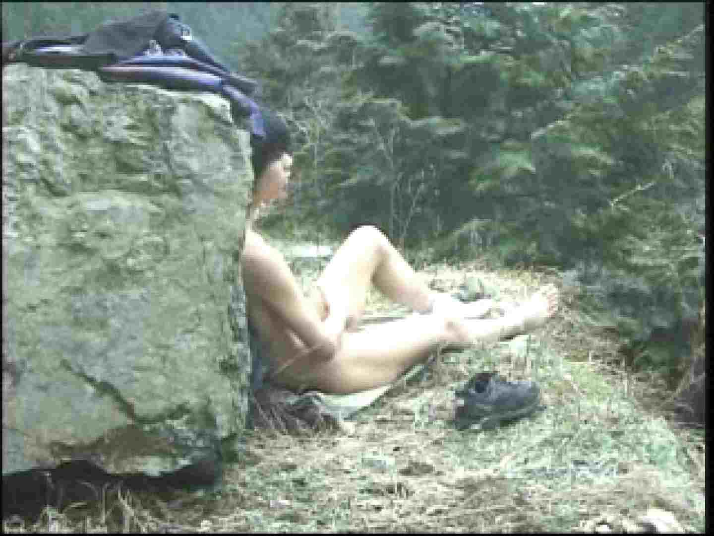 【流出投稿】こんなはずじゃなかった・・・ 野外露出セックス | ハメ撮り特集 ゲイ素人エロ画像 76枚 30