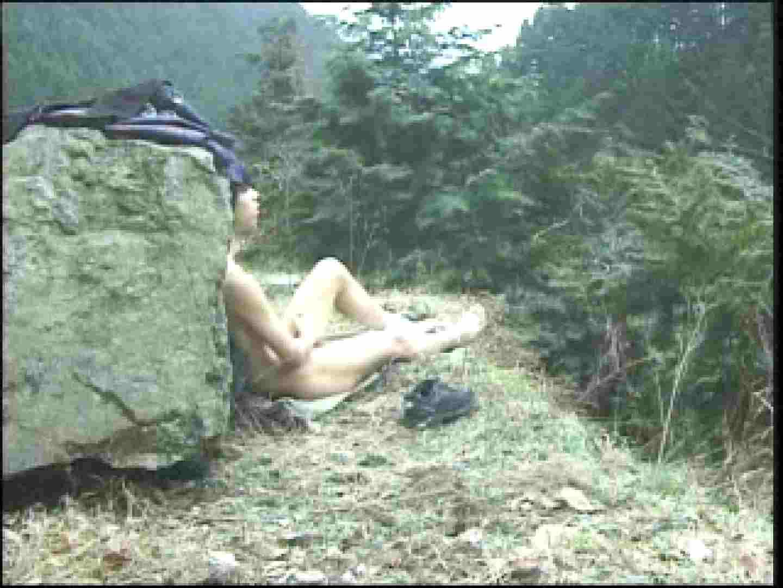 【流出投稿】こんなはずじゃなかった・・・ 野外露出セックス ゲイ素人エロ画像 76枚 43