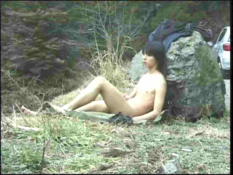 【流出投稿】こんなはずじゃなかった・・・ 野外露出セックス ゲイ素人エロ画像 76枚 64