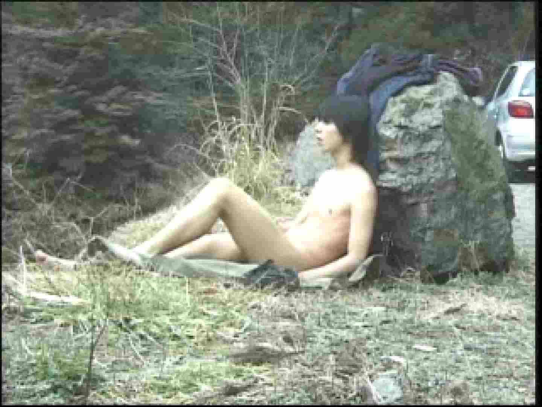 【流出投稿】こんなはずじゃなかった・・・ 野外露出セックス ゲイ素人エロ画像 76枚 71
