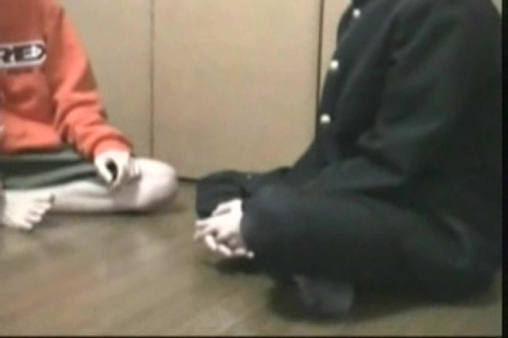 【実録個人撮影】男の子達の禁断の愛欲性活!!vol.06 オナニー ゲイアダルトビデオ画像 83枚 4