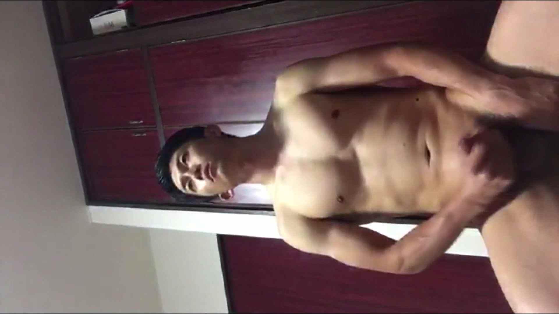 個人撮影 自慰の極意 Vol.23 オナニー 男同士画像 75枚 59