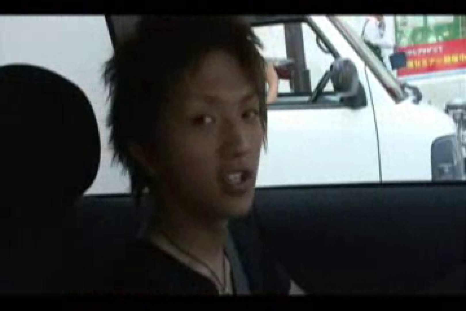 イケメンの逝きまくり旅情!!in 横浜 アナル責め 男同士動画 116枚 5