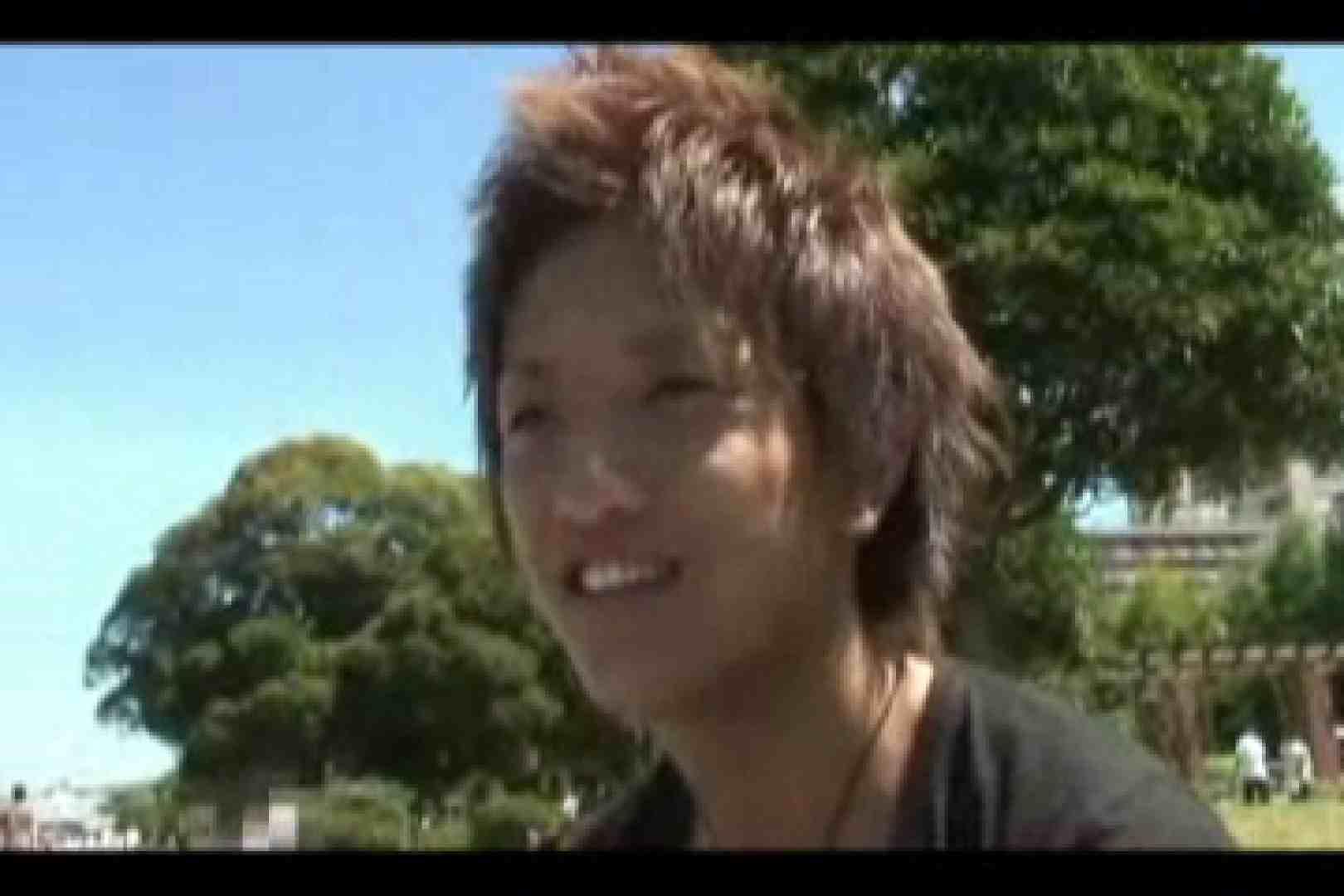 イケメンの逝きまくり旅情!!in 横浜 野外露出セックス ゲイエロ画像 116枚 11