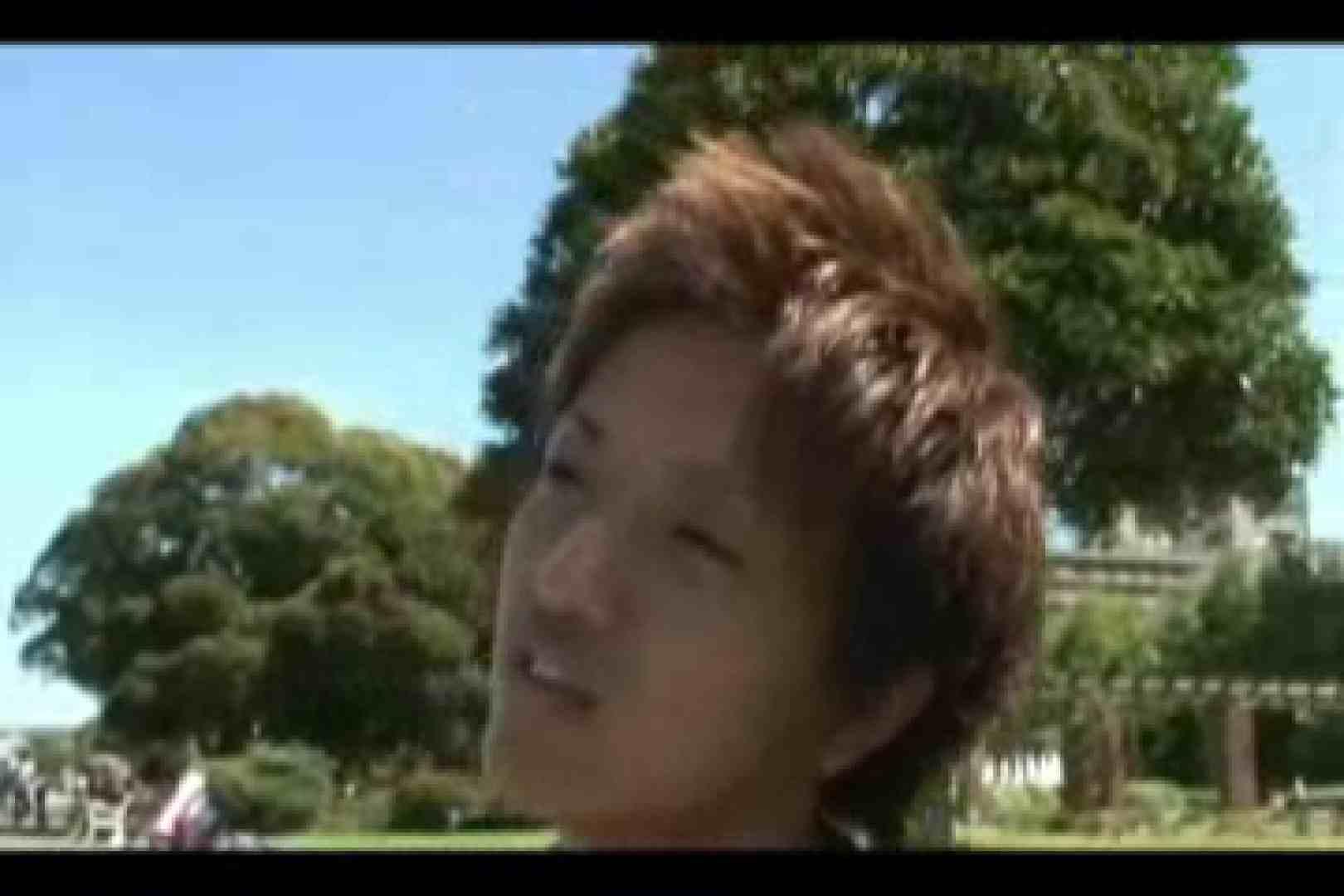 イケメンの逝きまくり旅情!!in 横浜 ディープキス ゲイAV画像 116枚 18