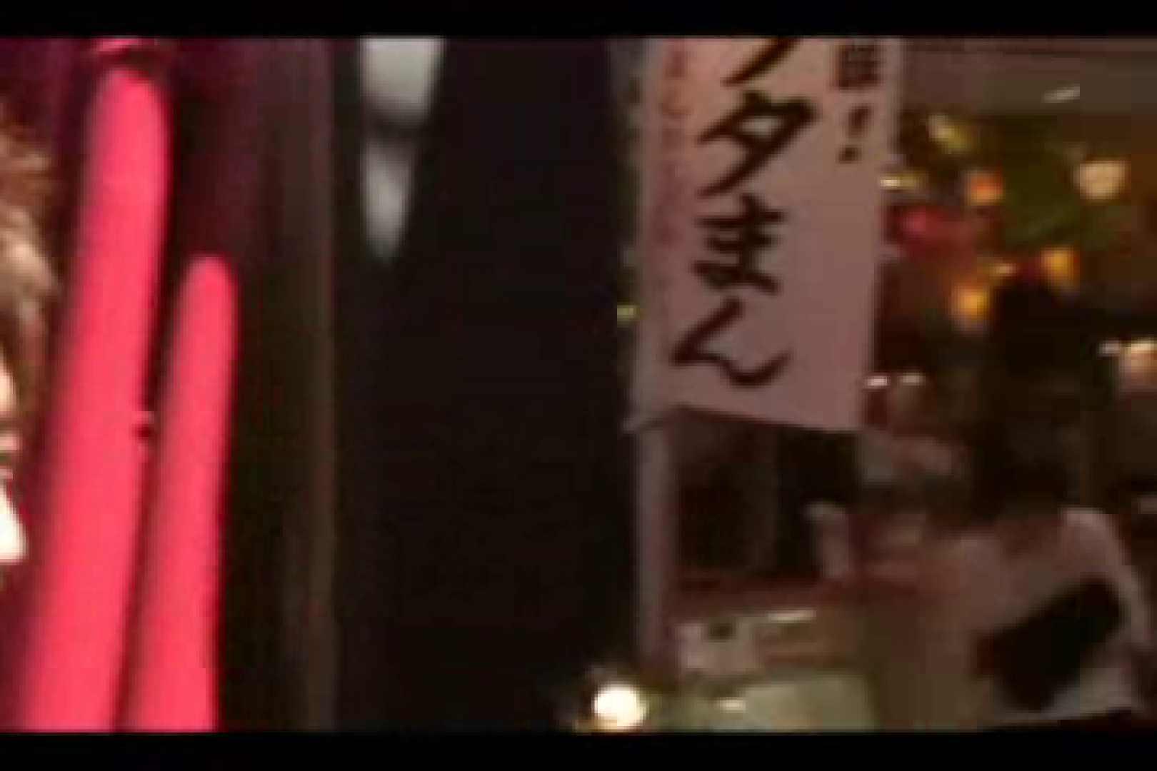 イケメンの逝きまくり旅情!!in 横浜 オナニー ゲイエロビデオ画像 116枚 37