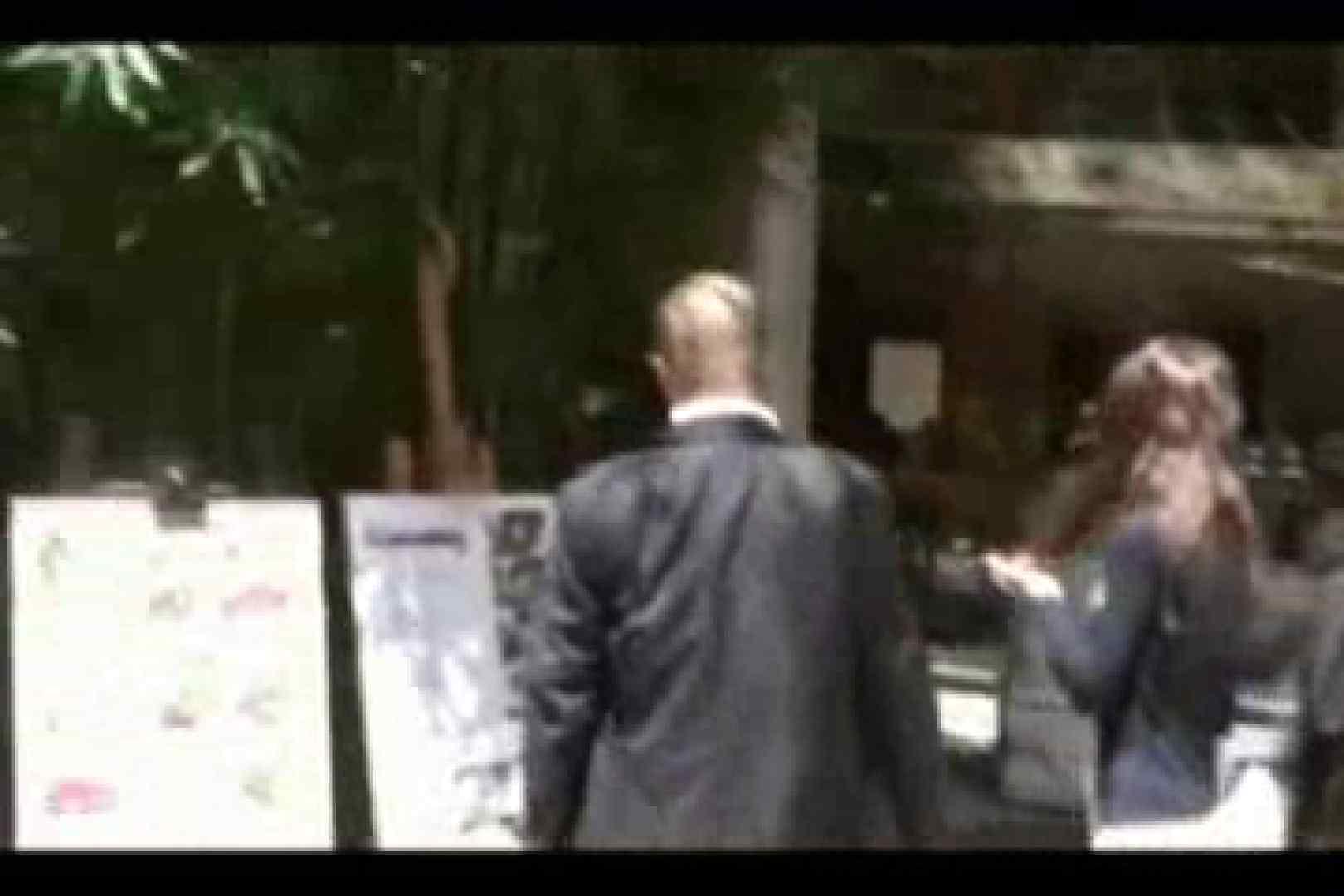 イケメンの逝きまくり旅情!!in 横浜 アナル舐めて ゲイアダルトビデオ画像 116枚 42