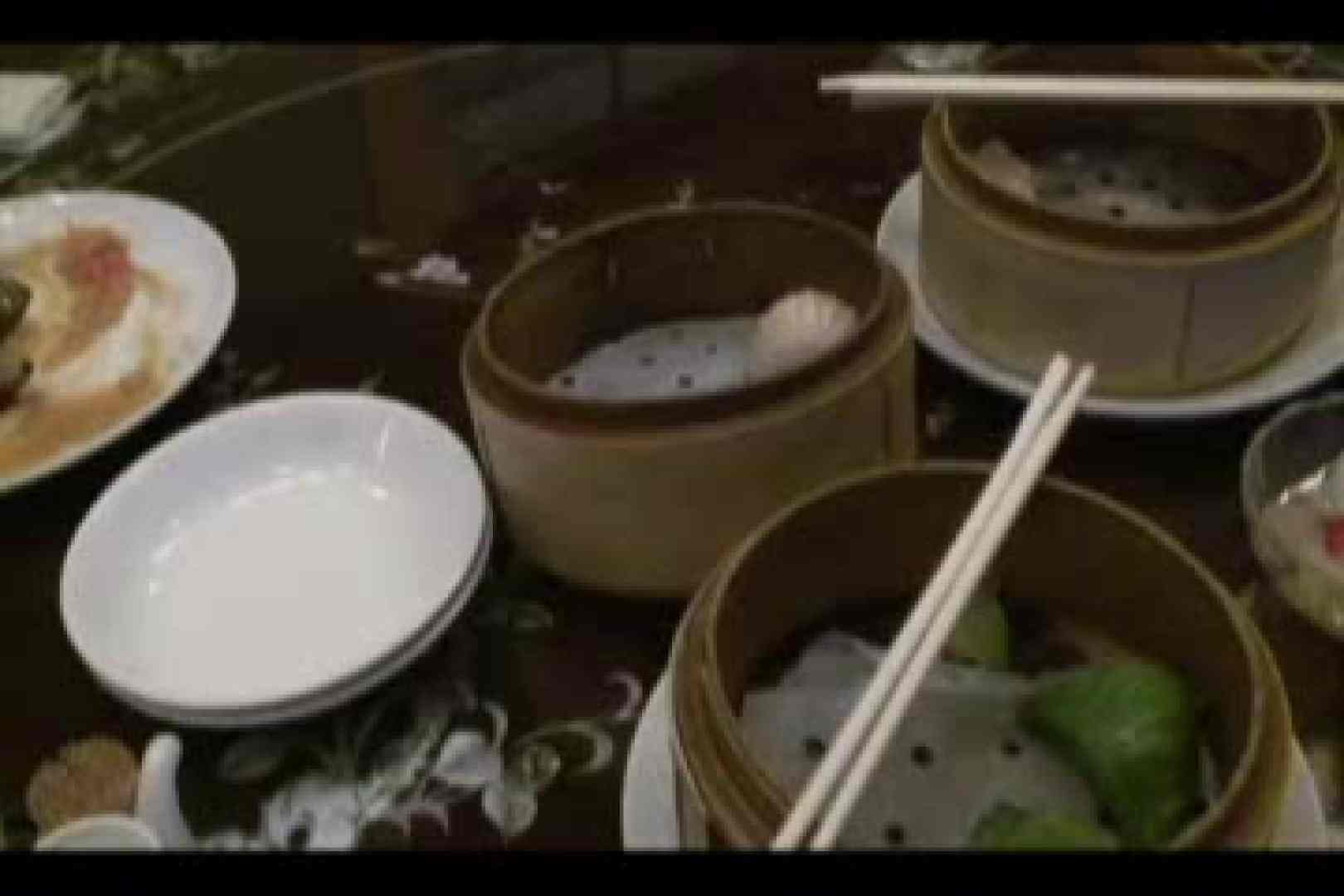 イケメンの逝きまくり旅情!!in 横浜 手淫 ゲイエロ動画 116枚 69
