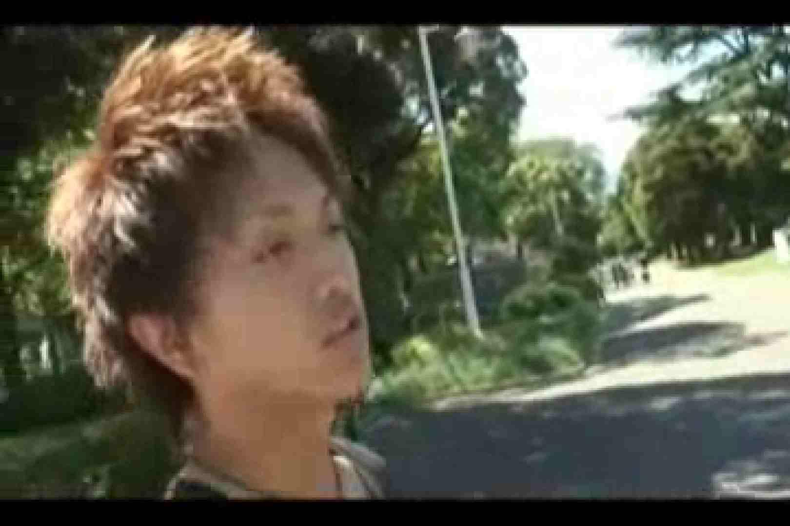 イケメンの逝きまくり旅情!!in 横浜 射精特集 ゲイ無料エロ画像 116枚 109