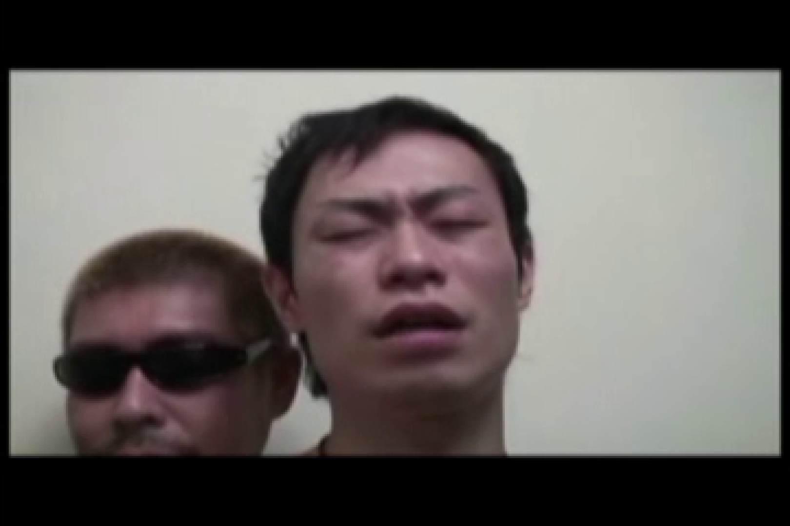 Ikemen Love Mate vol.6 生入最高 ゲイ無料エロ画像 93枚 29
