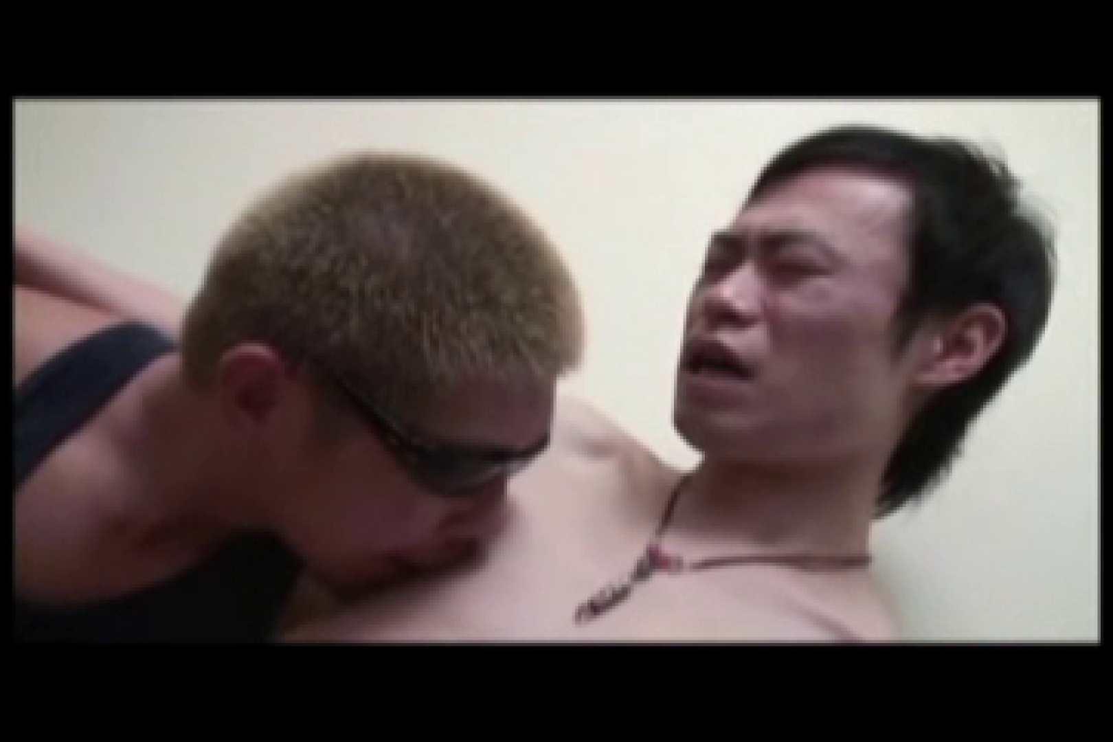 Ikemen Love Mate vol.6 オナニー ゲイ無修正ビデオ画像 93枚 37