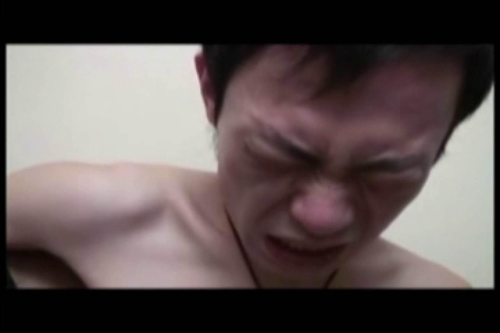Ikemen Love Mate vol.6 イケメンズ 男同士動画 93枚 50