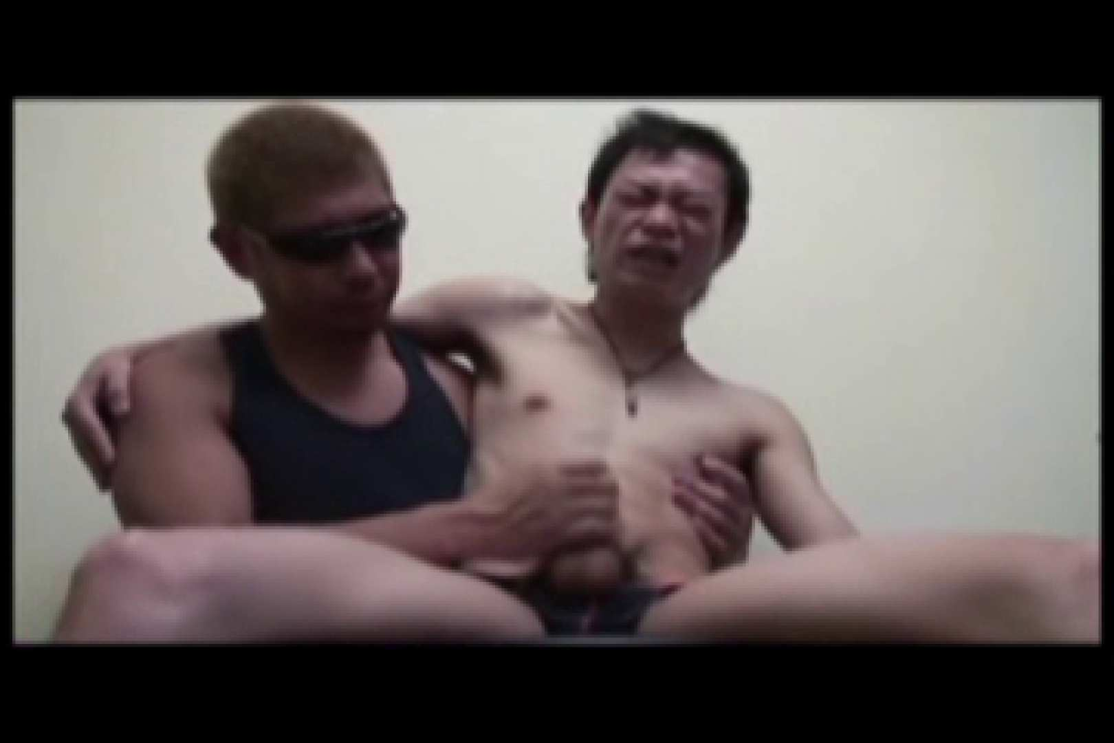Ikemen Love Mate vol.6 風呂天国 ゲイ丸見え画像 93枚 52