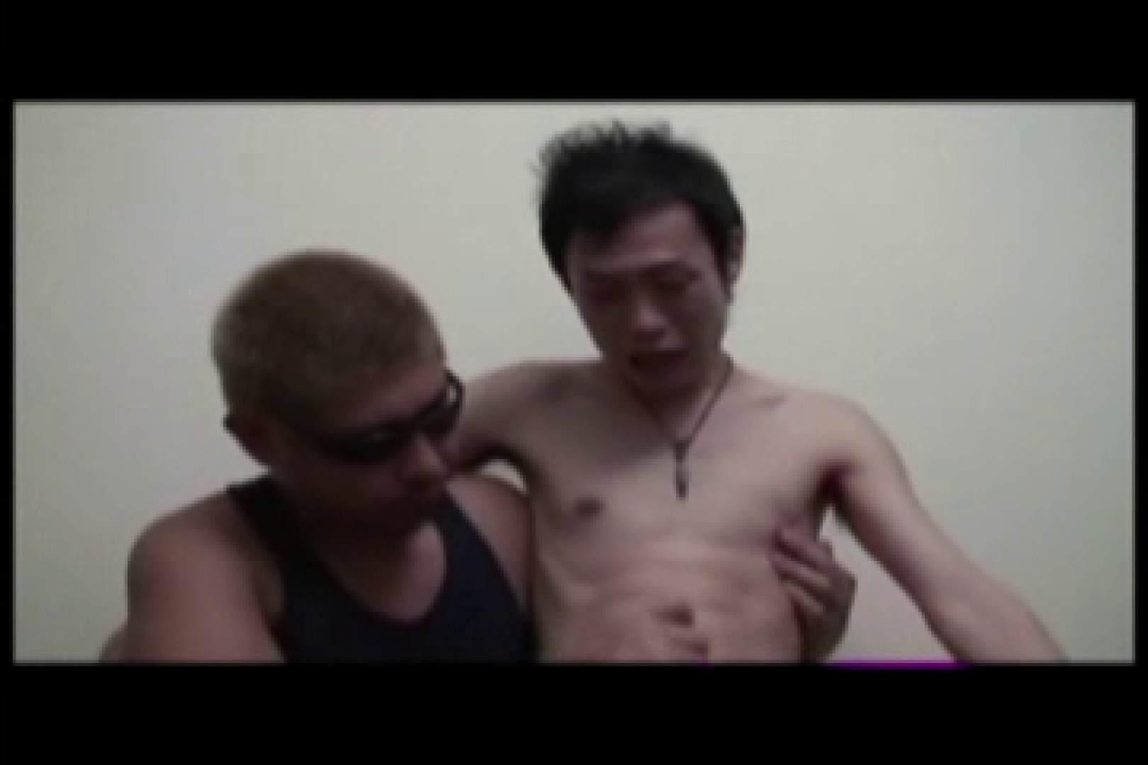 Ikemen Love Mate vol.6 面接 ゲイAV画像 93枚 66