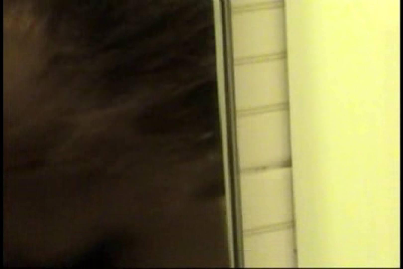三ッ星シリーズ!!イケメン羞恥心File.08 モザ無し | 男まつり エロビデオ紹介 105枚 32