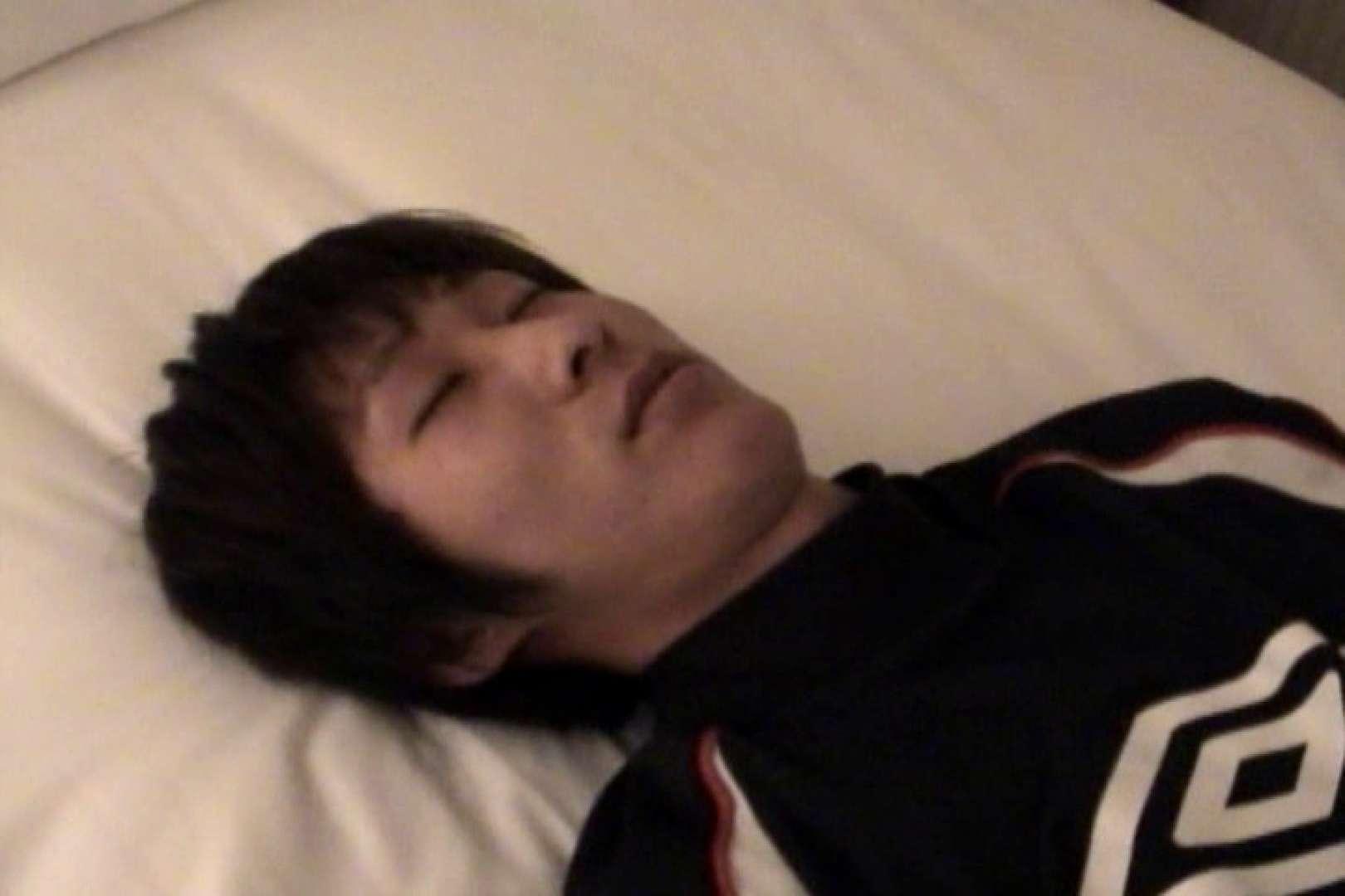 三ツ星シリーズ 魅惑のMemorial Night!! vol.01 オナニー アダルトビデオ画像キャプチャ 78枚 51