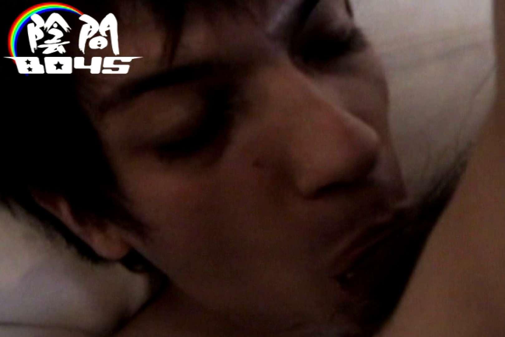 陰間BOYS~Mixed Hot-Guy~03 エロ動画 男同士画像 86枚 7