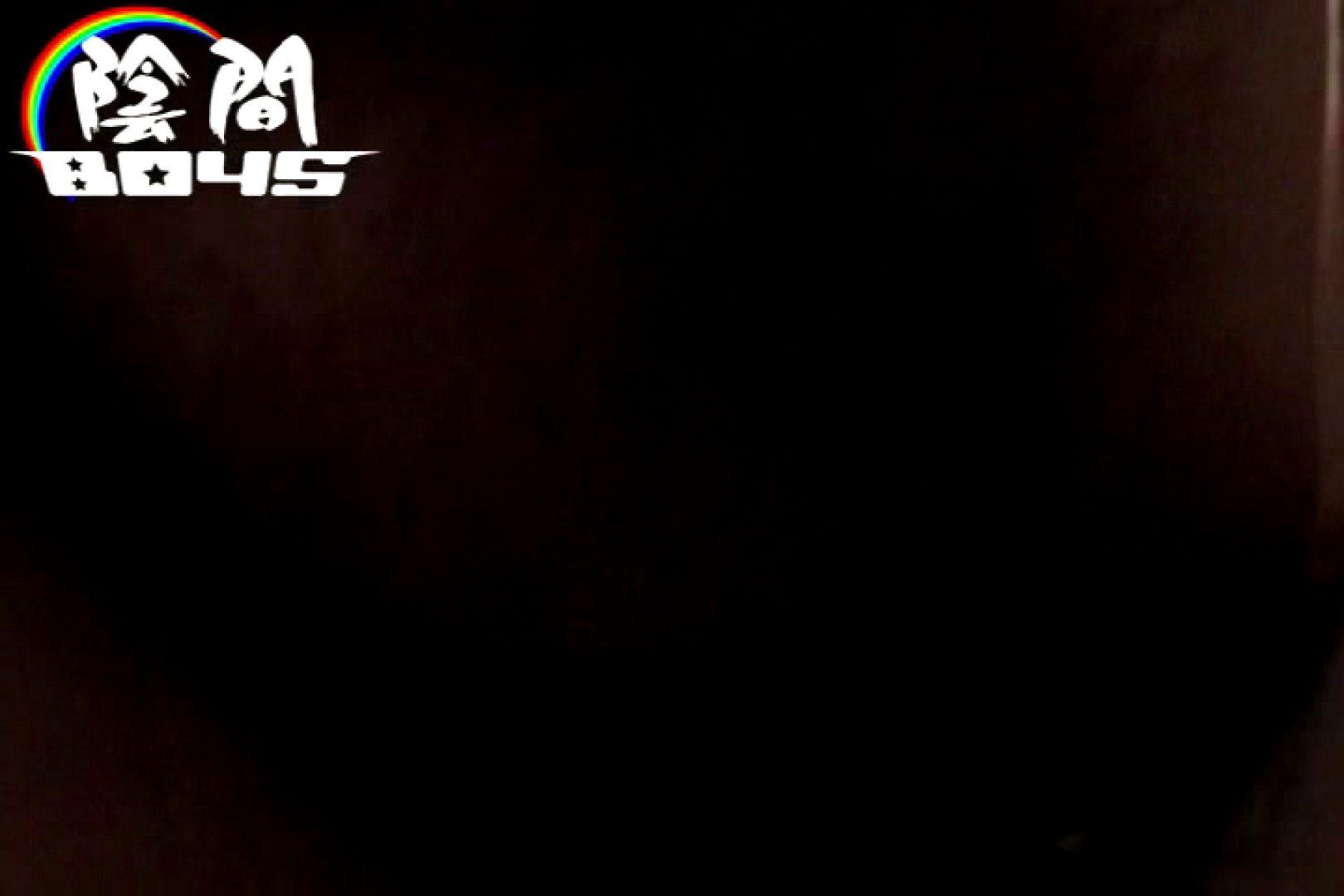 陰間BOYS~Mixed Hot-Guy~03 オナニー ゲイ無修正画像 86枚 30