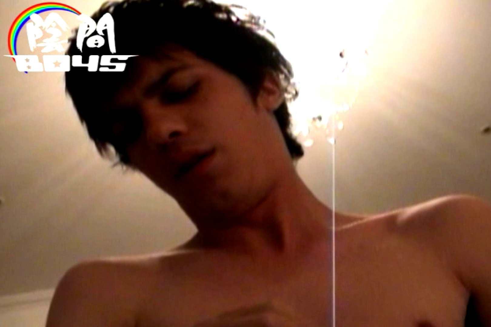 陰間BOYS~Mixed Hot-Guy~03 お掃除フェラ ゲイAV画像 86枚 45