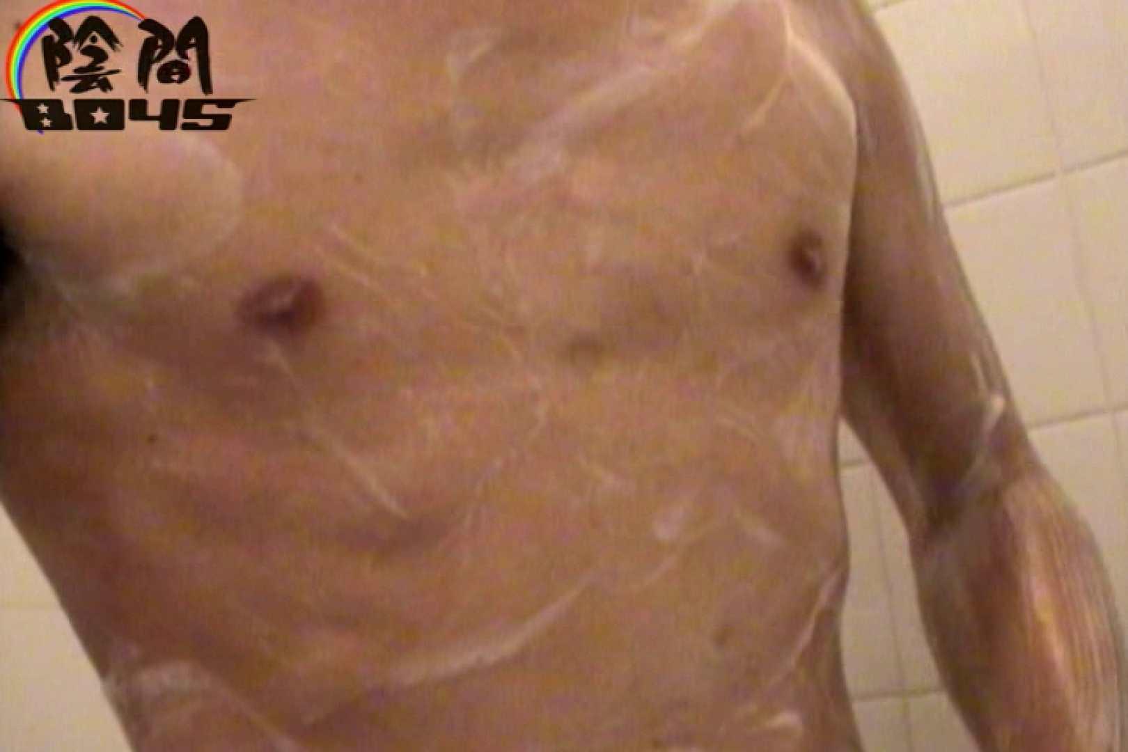 陰間BOYS~IKEMEN Interview~01  イメージ (sex) ゲイ丸見え画像 94枚 10