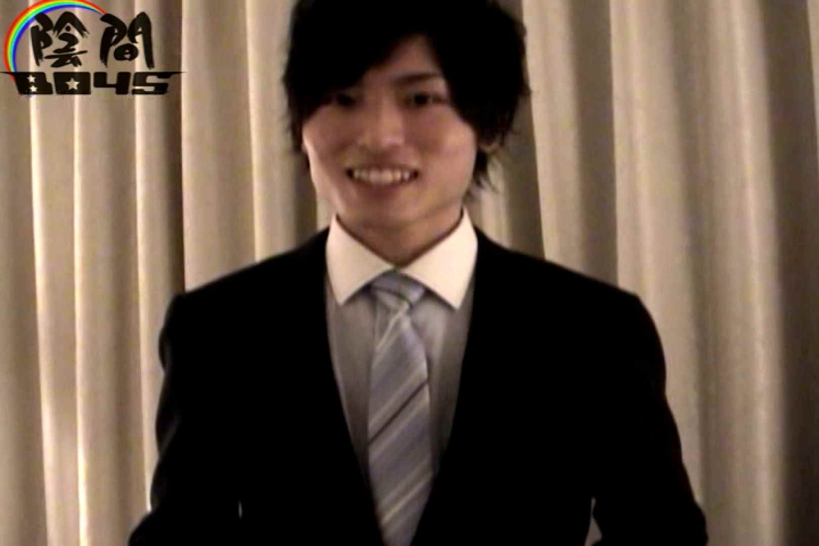 陰間BOYS~IKEMEN Interview~01  AV 男同士動画 94枚 34