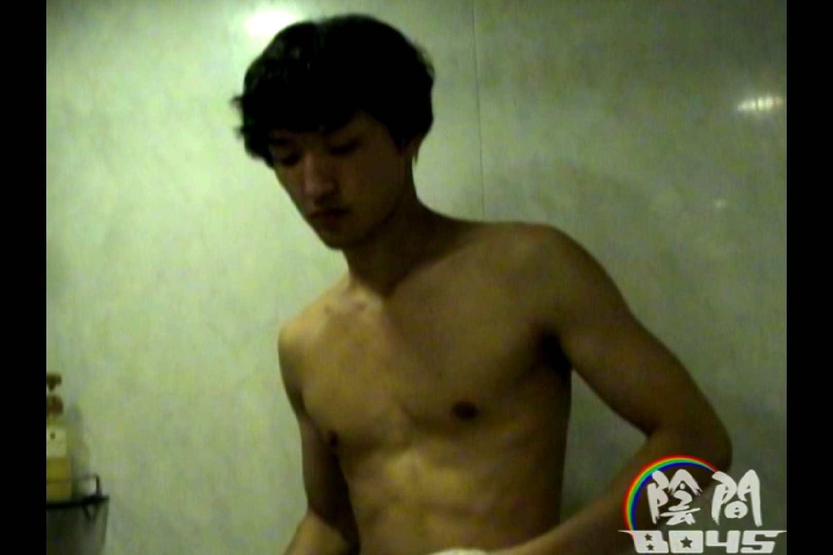 陰間BOYS~power harassment~02 イメージ (sex) ゲイAV画像 83枚 20