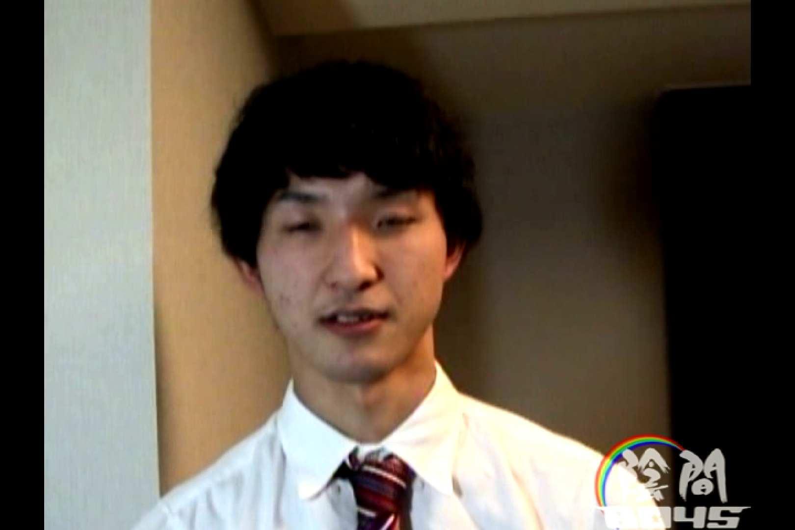 陰間BOYS~power harassment~03 悪戯特集 男同士動画 90枚 29