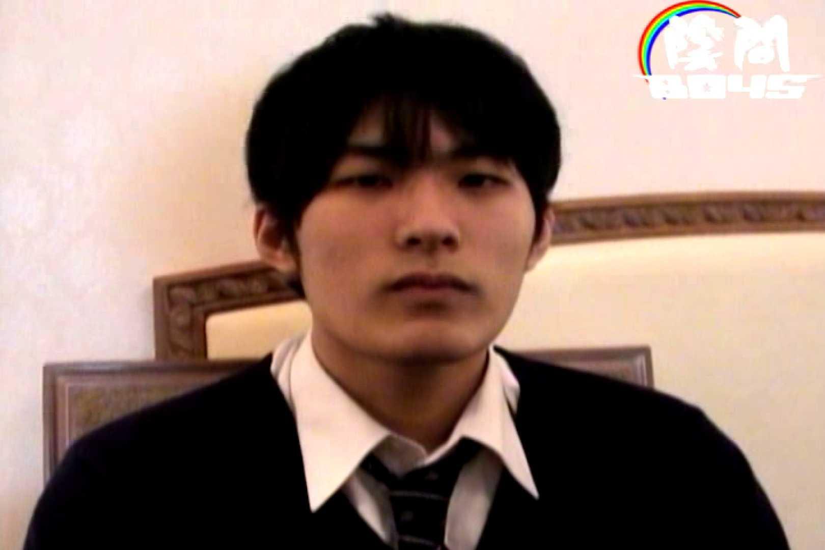 陰間BOYS~かずやの親子日記1~01 風呂天国 男同士動画 101枚 4