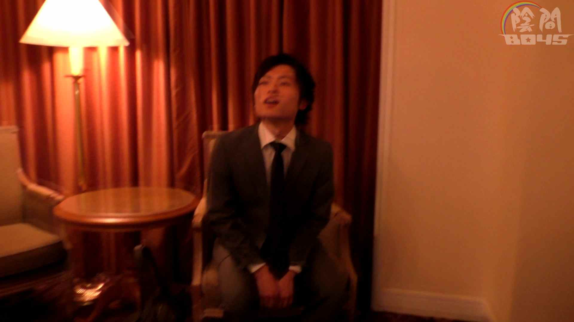 陰間BOYS~AV男優面接2、俺のアナルが…~01 AV 男同士動画 86枚 1