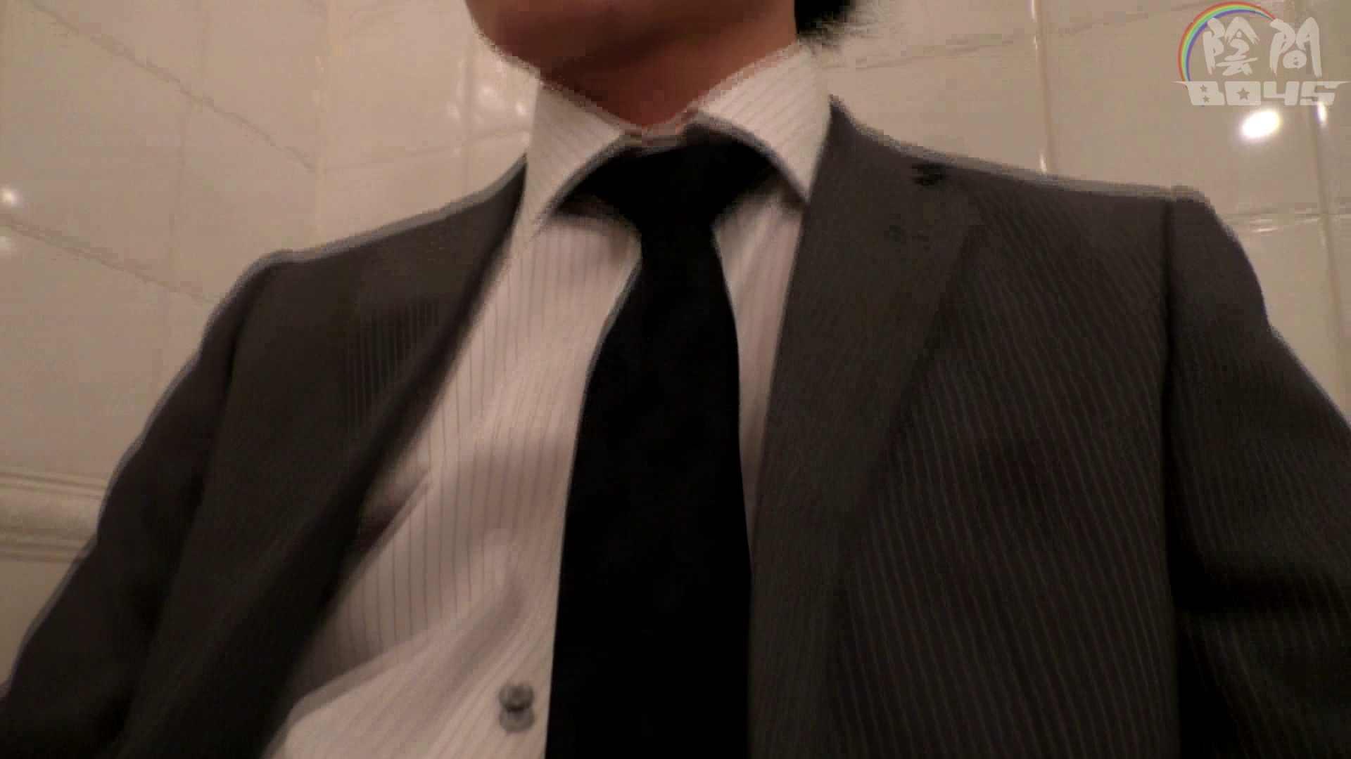 陰間BOYS~AV男優面接2、俺のアナルが…~01 悪戯特集 ゲイヌード画像 86枚 66