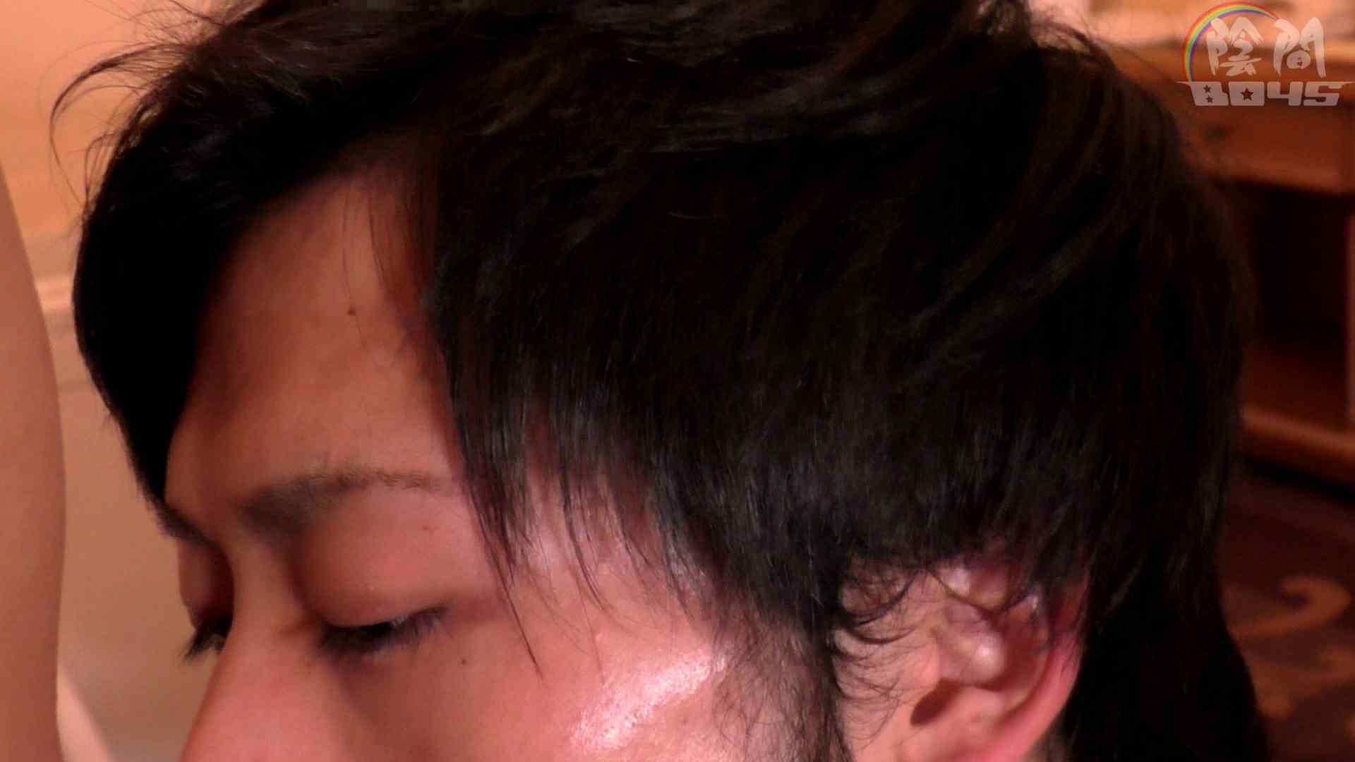 陰間BOYS~AV男優面接2、俺のアナルが…~04 イメージ (sex) 男同士画像 78枚 56